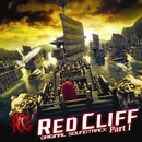レッドクリフ Part I オリジナル・サウンドトラック/岩代太郎