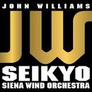 JW ジョン・ウィリアムズ 吹奏楽ベスト!/Siena Wind Orchestra