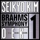 ブラームス:交響曲第1番/金聖響
