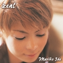 zeal/井手麻理子