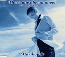 THERE MUST BE AN ANGEL/井手麻理子