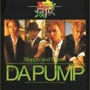 Steppin' and Shakin'/DA PUMP