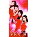 恋のバカンス/VENUS