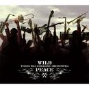 WILD PEACE/東京スカパラダイスオーケストラ feat. Ken Yokoyama