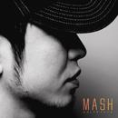 よろしくマイハート/MASH