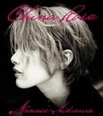 China Rose/相川七瀬