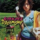 DREAMSHIP/イクタ☆アイコ
