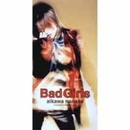 Bad Girls/相川七瀬