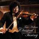 Classical Tuning/葉加瀬太郎