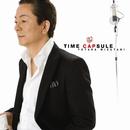 TIME CAPSULE/水谷豊