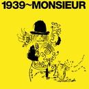 1939~MONSIEUR/ムッシュかまやつ