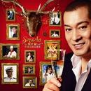 Sing & Act ~松平健 華麗なる11変化~/松平 健