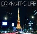 Dramatic Life/Dramatic Crew