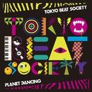 PLANET DANCING/TOKYO BEAT SOCIETY