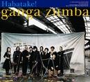 HABATAKE!/GANGA ZUMBA