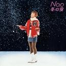 冬の空/Nao