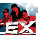 Carry On/運命のヒト/EXILE