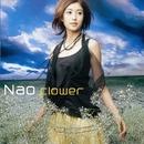 flower/Nao