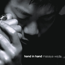 Hand In Hand/和田昌哉
