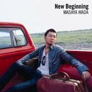 New Beginning/和田昌哉