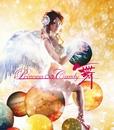 Princess ∞ Candy/舞
