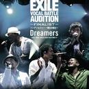 ソングソルジャー~明日の戦士~/Dreamers ~EXILE VOCAL BATTLE AUDITION FINALIST~