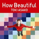 How Beautiful/土岐麻子