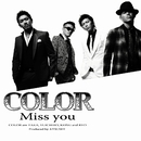 Miss you/COLOR