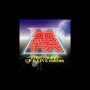 無限十六 vol.3 - FIRE / JUMP&LIVE -/無限十六