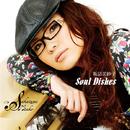 Soul Dishes/坂詰美紗子