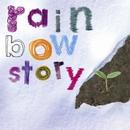 rainbow story/ロクセンチ
