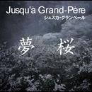 夢桜/Jusqu'a Grand-pere