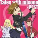 Tales with misono -BEST-/misono