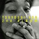 2nd ALBUM/今 剛