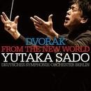 ドヴォルザーク:交響曲第9番<新世界より>/佐渡 裕&ベルリン・ドイツ交響楽団
