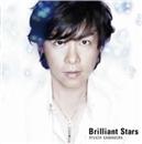 Brilliant Stars/河村 隆一