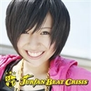 ハリケーン☆ラブ/JURIAN BEAT CRISIS