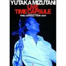 YUTAKA MIZUTANI LIVE TIME CAPSULE ~ YUTAKA MIZUTANI CONCERT TIMECAPSULE TOUR 2009 ~/水谷豊