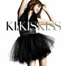 KISS KISS KISS/aishiteru.../鈴木亜美