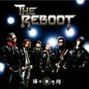 協定世界時/THE REBOOT