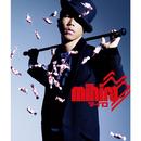 My Way/MIHIRO ~マイロ~