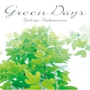 Green Days/中村幸代