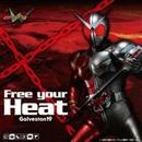 Free your Heat/Galveston 19