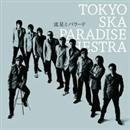 流星とバラード/東京スカパラダイスオーケストラ feat. Ken Yokoyama