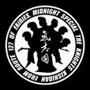 拳の中のロックンロール/氣志團
