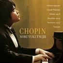 マイ・フェイバリット・ショパン/辻井 伸行(ピアノ)