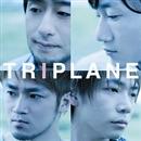 心絵/友よ/TRIPLANE