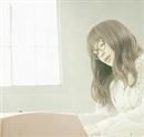 夢をつかんで/坂詰美紗子