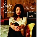 Lucky Charm/ふくい舞 + PHATE