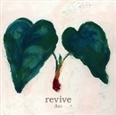 revive/A(c)